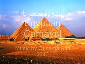 Egyptian Carnaval in Top 10 on Classical & Symphonic charts