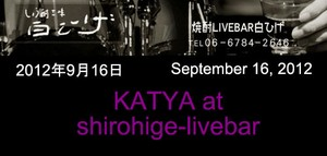 KATYA ON TOUR IN JAPAN!